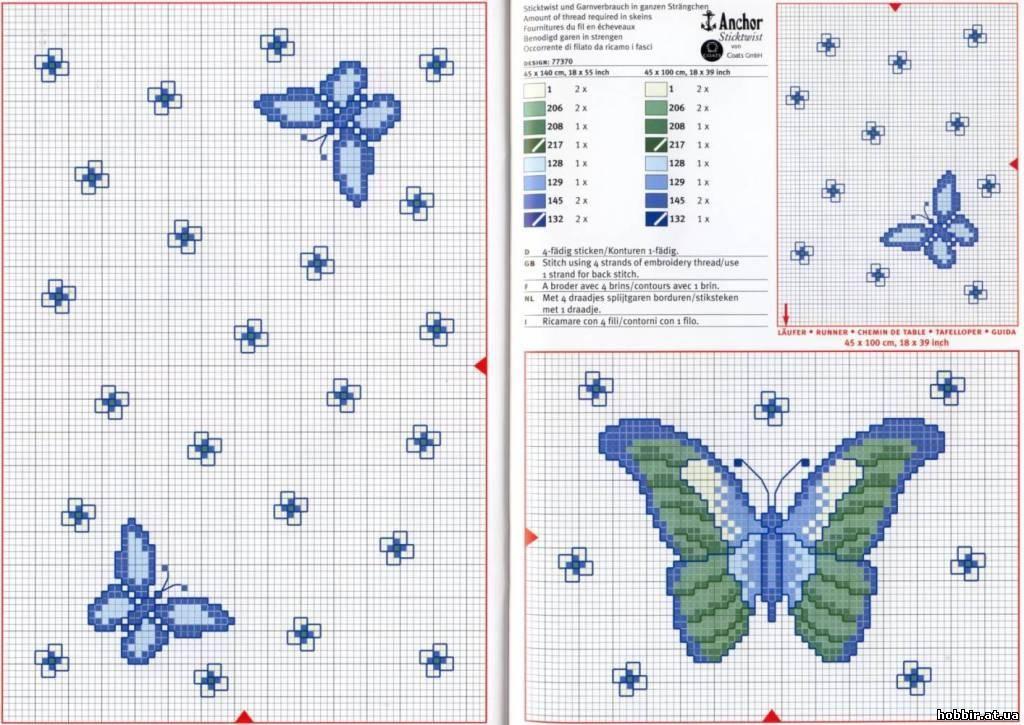 Бабочки рисунок для вязания 112